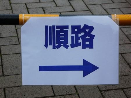 200601-山下公園 (12)