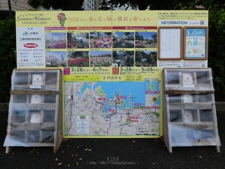 200601-インフォメーションボード@山下公園 (1)
