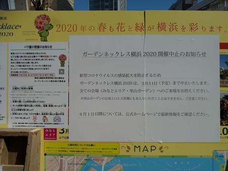 200507_インフォボード@桜木町駅前 (3)