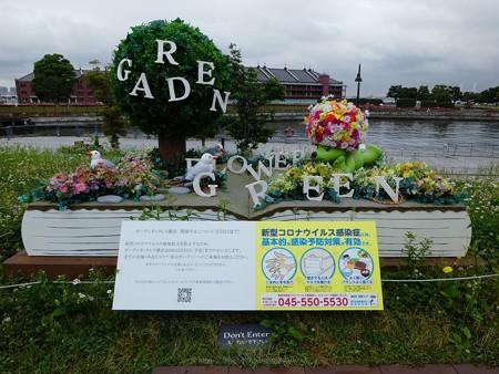 200601-ガーデンベアフォトスポット@象の鼻 (2)