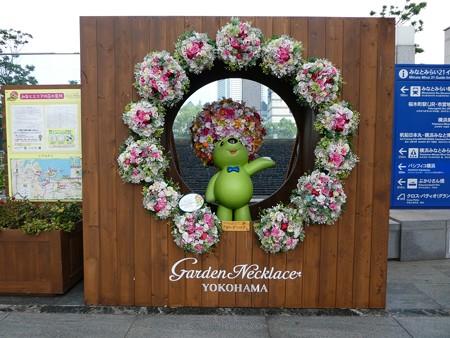 200605-ガーデンベアフォトスポット@グランモール公園 (2)