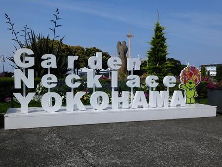 200605-ガーデンベアフォトスポット@山下公園 (4)