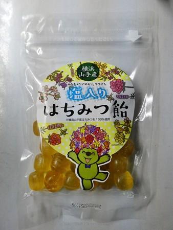 200606-はちみつ飴 (1)