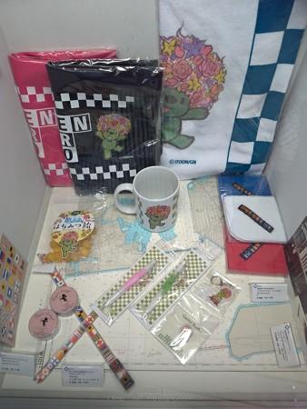P_20200612_大桟橋売店 (1)