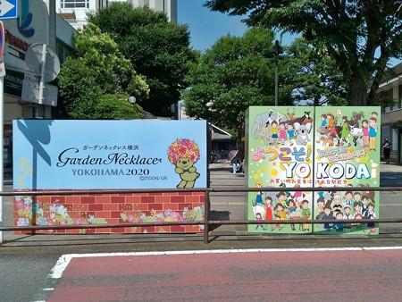 P_20200629_ガーデンベアフォトスポット@洋光台駅 (4)