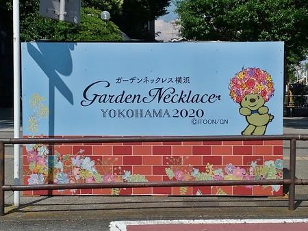 P_20200629_ガーデンベアフォトスポット@洋光台駅 (5)