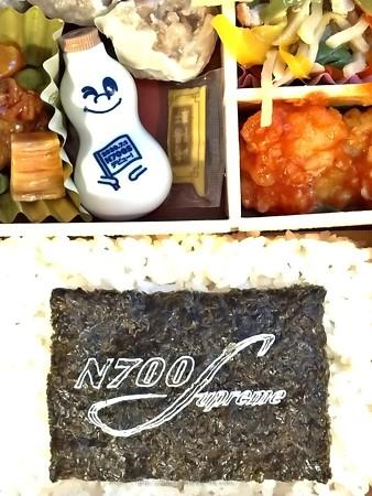 P_20200702_崎陽軒N700Sデビュー記念弁当 (5)