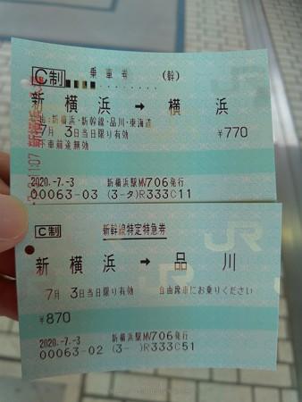 P_20200703_N700S のぞみ304 新横浜→品川 (3)