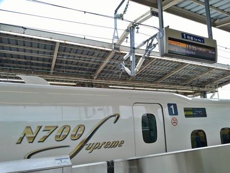 P_20200703_N700S のぞみ304 新横浜→品川 (5)