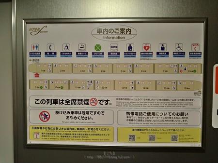 P_20200703_N700S のぞみ304 新横浜→品川 (18)