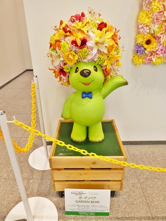 200730-ガーデンベアフォトスポット@横浜市役所1階 (13)