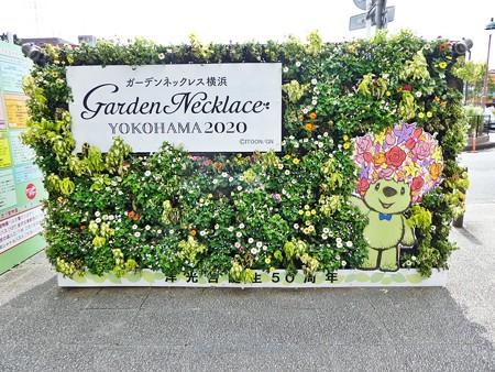 200801-ガーデンベアフォトスポット@洋光台駅前 (1)