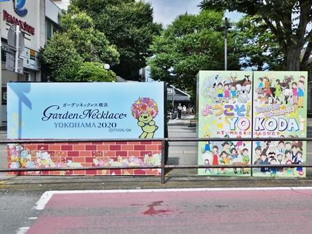 200801-ガーデンベアフォトスポット@洋光台駅前 (3)