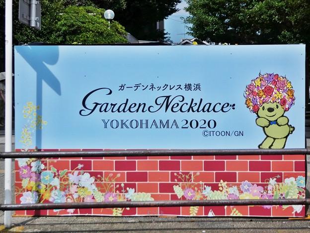 200801-ガーデンベアフォトスポット@洋光台駅前 (4)