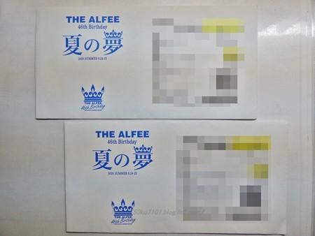 200903-THEALFEE 夏イベメモチケ (1)