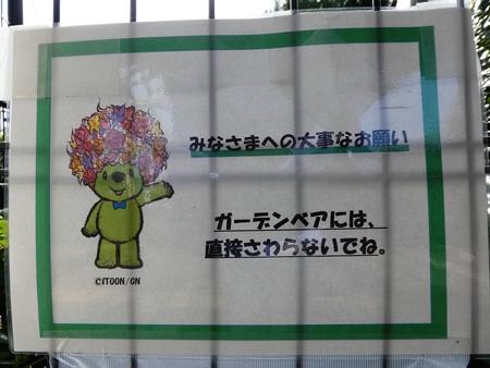 200918-海芝浦駅 (17)