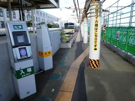 200918-海芝浦駅 (15)