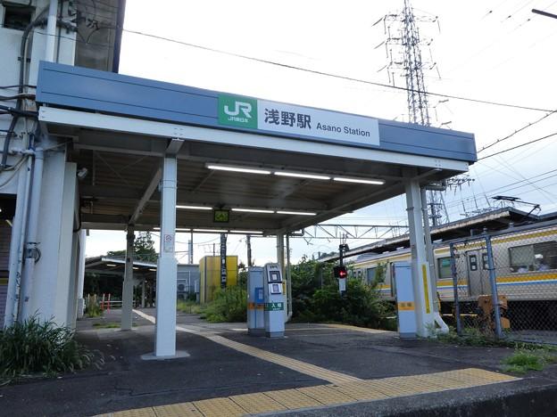 200918-浅野駅・入船公園 (2)
