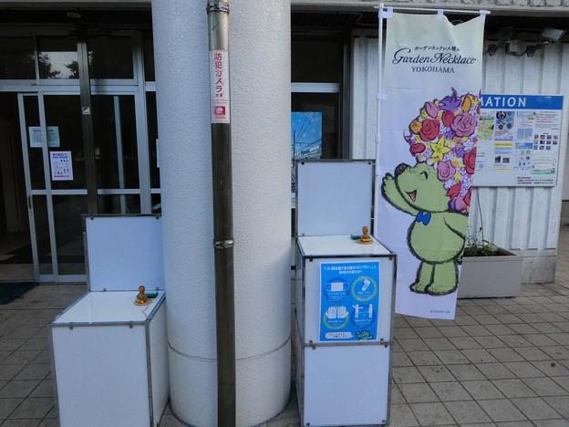 200918-浅野駅・入船公園 (7)