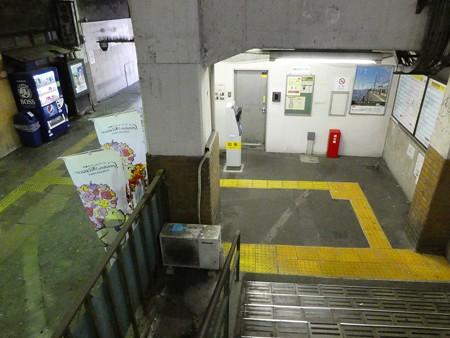 200918-国道駅 (3)