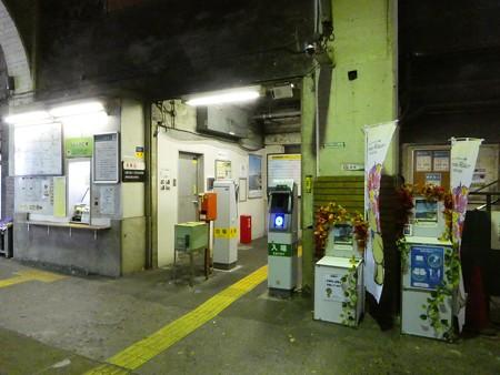 200918-国道駅 (5)