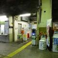 Photos: 200918-国道駅 (5)
