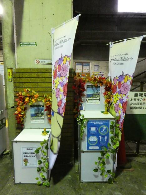 200918-国道駅 (6)