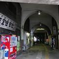 Photos: 200918-国道駅 (9)
