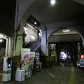 Photos: 200918-国道駅 (10)