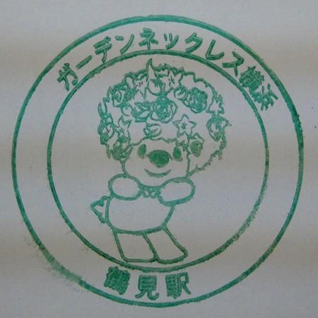 200918-20年鶴見線スタンプラリー スタンプ (4)