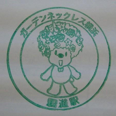 200918-20年鶴見線スタンプラリー スタンプ (2)