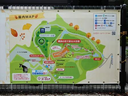 200919-里山ガーデン(正面) (6)