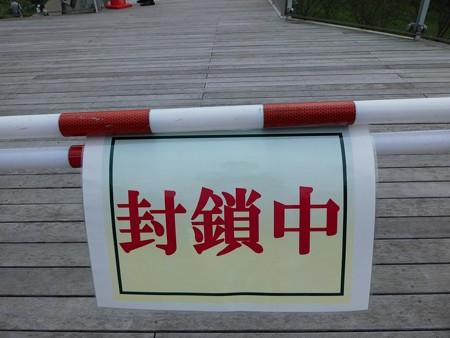 200919-里山ガーデン 大花壇 (75)