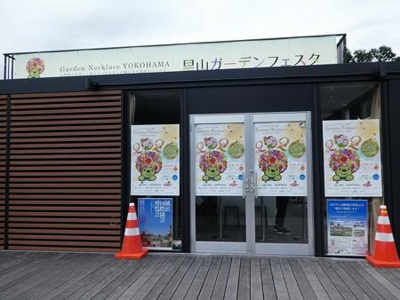 200919-里山ガーデン(正面) (29)