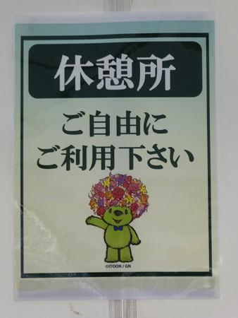200919-里山ガーデン(正面) (33)