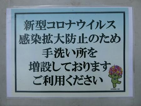 200919-里山ガーデン 大花壇 (4)