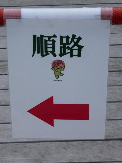 200919-里山ガーデン 大花壇 (76)