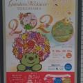 Photos: P_20200928_20年秋ガーデンネックレス横浜 ポスター(東急)