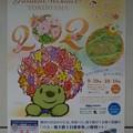 Photos: P_20200929_20年秋ガーデンネックレス横浜 ポスター(市交) (4)