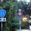 Photos: 201017-内宮 (1)