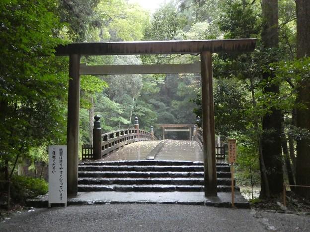 201017-内宮 (36)