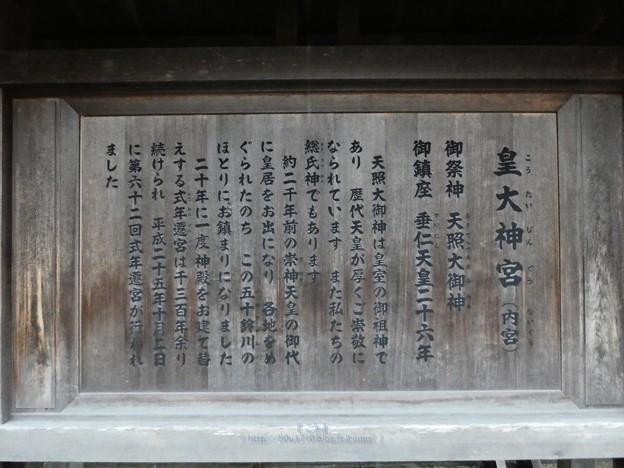 201017-内宮 (8)