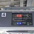 201017-伊勢市→鶴橋 (3-1)