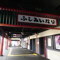 Photos: 201018-伏見稲荷 (2)