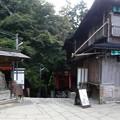 Photos: 201018-伏見稲荷 (97)