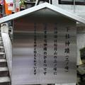 Photos: 201018-伏見稲荷 (111)