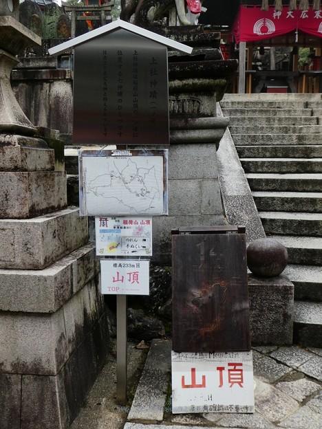 Photos: 201018-伏見稲荷 (139)