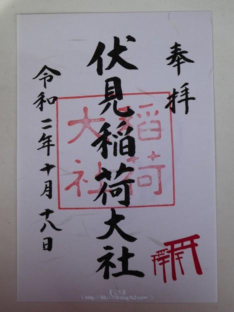 Photos: 201018-伏見稲荷 (205)