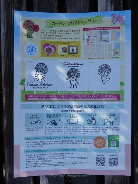 201031-@日本大通り (29)