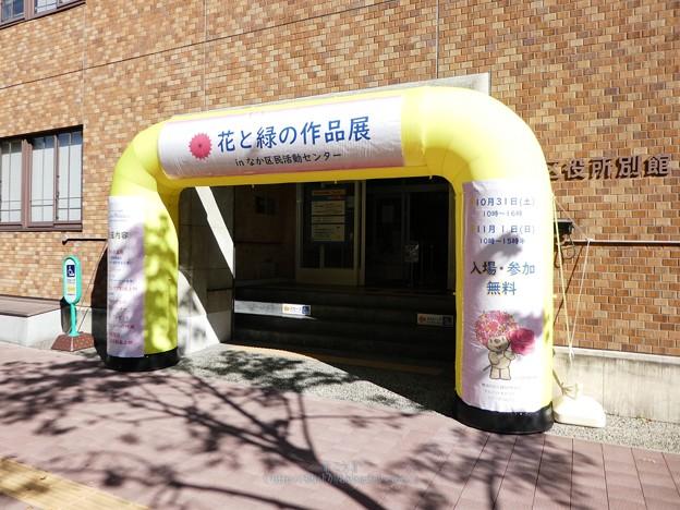 201031-@なか区民活動センター (2)